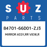 84701-66D01-ZJ3 Suzuki Mirror assy,rr view,r 8470166D01ZJ3, New Genuine OEM Part