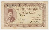 Egypt 5 Piastres 1940 Banknote P165a King Farouk Rare Sig Ismael Sedky FINE