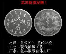 China 999 Silver Coin One Yuan 纯银999 大清銀幣 宣統三年 壹圓