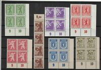 German Russian Zone 1945 mint never hinged Stamps Ref 15715
