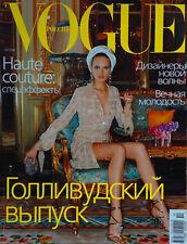 Kristina Tsirekidze VOGUE Russia #10 2000 Wheeler Harlow Hollywood Stars