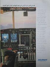 11/1999 PUB ALLIED SIGNAL AEROSPACE AIRLINER COCKPIT ORIGINAL ARABIC AD