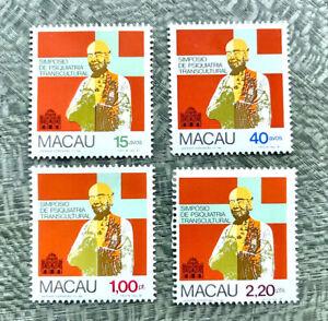 Portuguese Macao '81 Postage Stamp Set (4) MNH Simposio De Psiquiatria Transcult