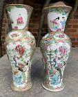 Antique C19th Pair Of Chinese Cantonese Vases