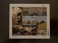 Jordan 2019 - Jerusalem Capital of Palestine - New issued Stamps Sheetlet MNH
