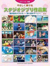 Studio Ghibli 53 Piano Sheet Music Collection Book 2014