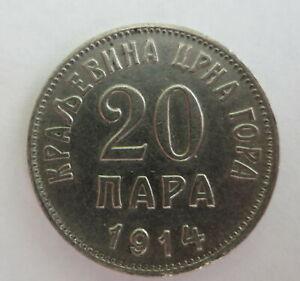 MONTENEGRO Yugoslavia 20 para 1914 XF+ #2