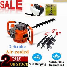 71CC 2-stroke Heavy Duty Petrol Earth Auger Post Hole Borer Digger with 3 Bits