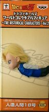 DRAGON BALL Z WCF ANDROID 18 PERSONNAGES HISTORIQUES Vol. 2 FIGURE NEUF Neuf