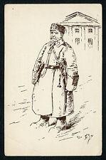 Russia Vintage Postcard Zvorykin Zworykin Moscow Types Policeman Very Rare Nice