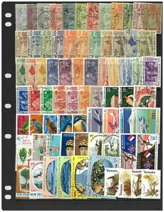 New Hebrides/Vanuatu 100 Different Stamps All Used