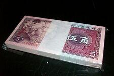 CHINA 1980 50 cents 5角 人民币 100pcs UNC