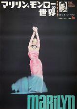 MARILYN (1963) Japanese B2 movie poster MARILYN MONROE LINEN-BACKED NEAR MINT