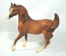 "Beautiful Color and Pose Hard Plastic Brown Horse Figurine 8.5"" Tall by 8"" Long"