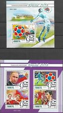 """GUINEE - 2016 MNH """"Soccer - WORLD CUP 2018 RUSSIA"""" Two Souvenir Sheets  !!"""