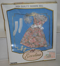 #7832 RARE NIB Takara Japan Excelina Barbie Dress Collection