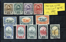 😎Cheapest on eBay! Thailand 243-254 Mh, used complete $187+ Free S/H for Usa