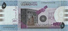 Sudan P.72c 5 Pound 2015 (1)