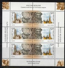 """Russia - Belgium JOINT Issue - """"CATHEDRALS ~ CHURCH BELLS"""" MS 2003 !"""
