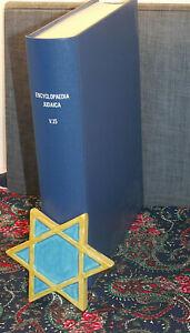 1971 Encyclopedia Judaica, Volume 15 SM-UN 1st Printing VG+