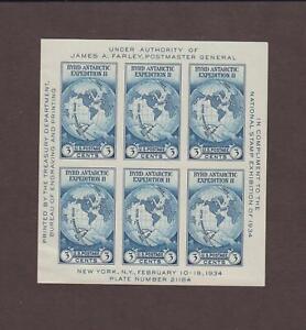 US,735,BYRD ANTARTIC,SOUVENIR SHEET,MNH VF,FARLEY,MINT NH