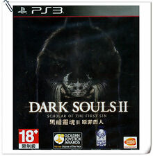 PS3 Dark Souls II: Scholar of the First Sin 黑暗靈魂 2 中英文合版 SONY RPG Bandai Namco