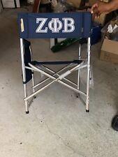 Zeta Phi Beta Picnic Chair
