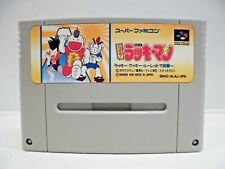 SNES -- TOTTEMO LUCKY MAN -- Super famicom. Japan game. work fully!! 15217