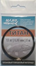 Mako Titanium Leader Wire 16.4 Ft (5 M)