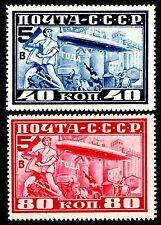 Russia, Scott# C12 - C13, Michel# 390A - 391A, MNHOG, perforation - 12 1/2
