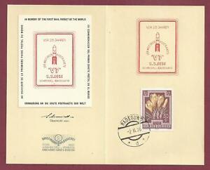 Raketenpost sign. Schmiedl 1956 Briefmarkenplauderei