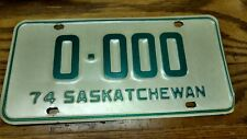 1974 Saskatchewan license plate sample