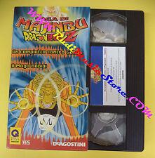 film VHS DRAGON BALL DRAGONBALL Z 13 saga di majinbu 02 DEAGOSTINI (F93) no dvd