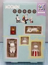 Moomin The Valley Stacking Figure Box Set - Artbox Nosechara  ,. h#2