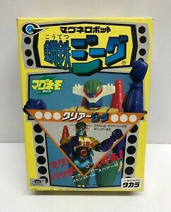 Steel Jeeg Clear Version Kotetsu 1998 Takara Magnet Robot Chogokin with poster