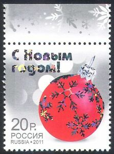 Russia 2011 Christmas/Greetings/Bauble/Decoration/Hologram 1v (n33787)