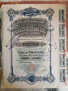 EGYPT ALEXANDRIA ELECTRICITY & ICE SUPPLY COMPANY 5 SHARES BONDS 1948