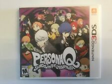 Replacement Case (NO GAME) Persona Q Shadow Of The Labyrinth - Nintendo 3DS
