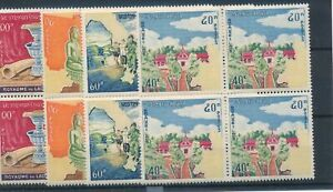 [323805] Laos 1964 good set very fine MNH stamps all blocks of 4