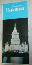 1969  hotel Ukraine  booklet  ussr Moscow  Advertising
