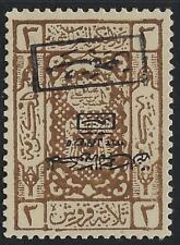 Arabia Saudita 1925 Sg D168C Tre Pi Marrone Affrancatura Francobollo Ovpt &