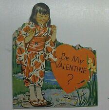 Rare Vintage Valentine -Mechanical Japanese Girl -Unused -Free Shipping
