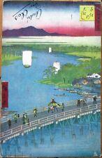 1904 Raphael Tuck Postcard: Japanese Art, Artist-Signed Image - Japan