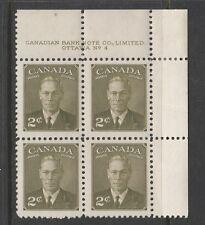 1951 CANADA 2c George VI Sg 415a Plate B4 MUH