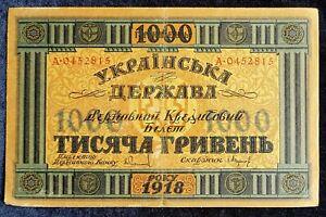 1000 hryvnia 1918 Original Bon