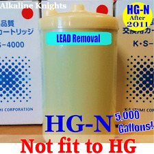 "Japan Made ""HG-N"" Premium Grade Compatible Kangen water Filter for Enagic Kangen"
