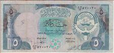 KUWAIT BANKNOTE P14a 5 DINARS SIG 4, FINE