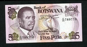 BOTSWANA 5  PULA ( 1992 )   PICK # 11 AU.