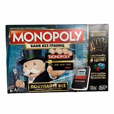 Monopoly Russian Ultimate Banking Complete Board Game Hasbro Parker Brothers