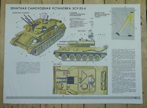 Authentic Soviet Russian Weapon Poster ZSU 23-4 Anti Aircraft Vehicle Gun